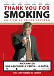 Фильм «Здесь курят»