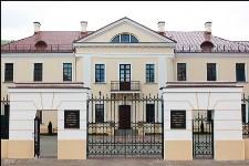 Художественная галерея Михаила Савицкого