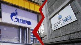 Наружная реклама Газпрома