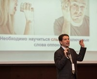А. В. Кондратович на лекции