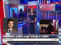 Стоп-кадр телепередачи о Заложниках в московском банке