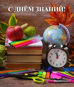 Глобус, книги, будильник