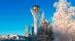 Астана Байтерек
