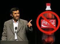 Нет Кока-коле