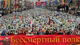 демонстрация народов