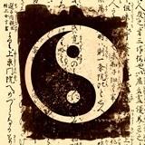 инь янь символ