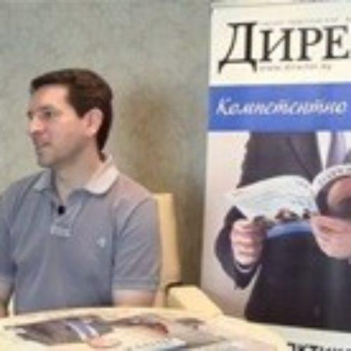 Интервью для журнала «Директор»