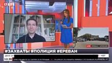 Кондратович в телевизоре Захват заложников в Ереване