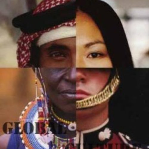 Внутренняя сила и кросс-культурные переговоры