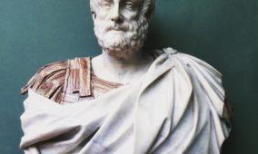 Переговоры с Аристотелем
